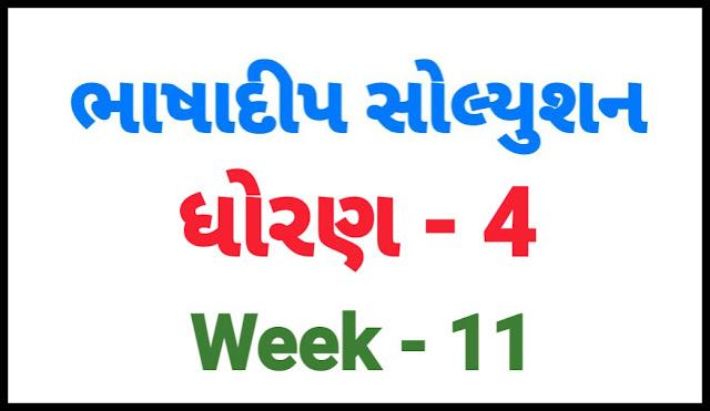 BHASHADIP SOLUTION STD-4 (WEEK-11)