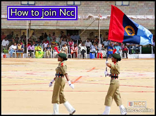 How to join NCC | Join NCC after class 10th/12th