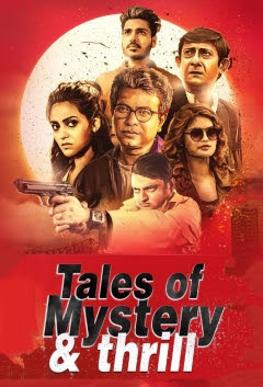 Tales of Mystery And Thrill S01 Hindi Complete 720p WEB-DL 1.2GB