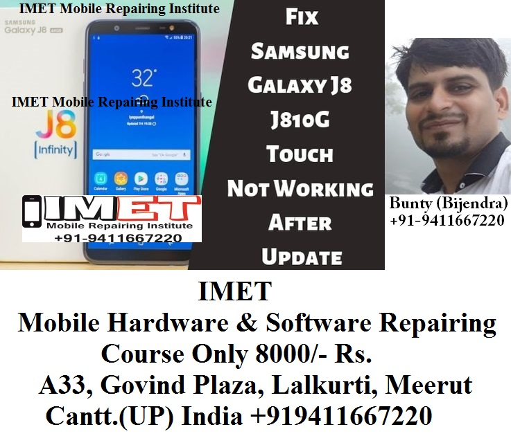 Samsung Galaxy J8 J810G Touch Not Working After Update