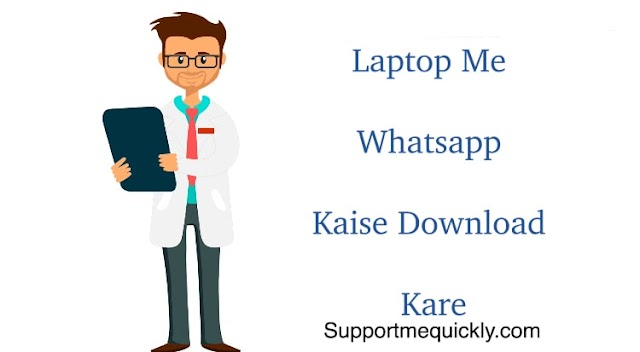 Laptop Me Whatsapp Kaise Download Kare ? Step By Step