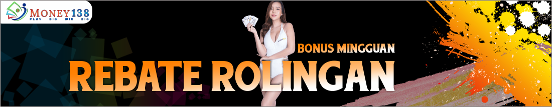 Bonus Rebate