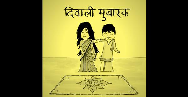 Diwali Mubarak Images