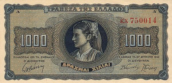 https://1.bp.blogspot.com/-s-sV5bp0dmk/UJjrpOpKmhI/AAAAAAAAKDI/9ibfHUibLNQ/s640/GreeceP118-1000Drachmai-1942_f.jpg
