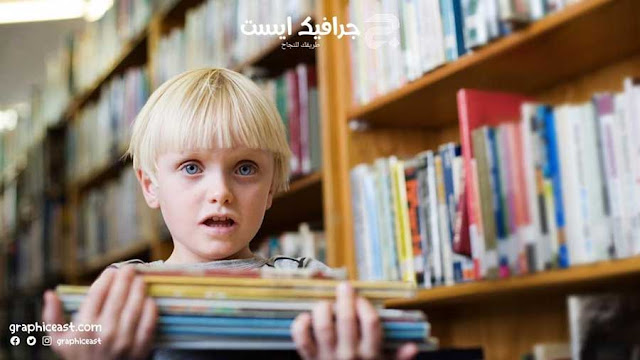 صعوبة حمل الكتب والتنقل بها بسبب وزنها الثقيل