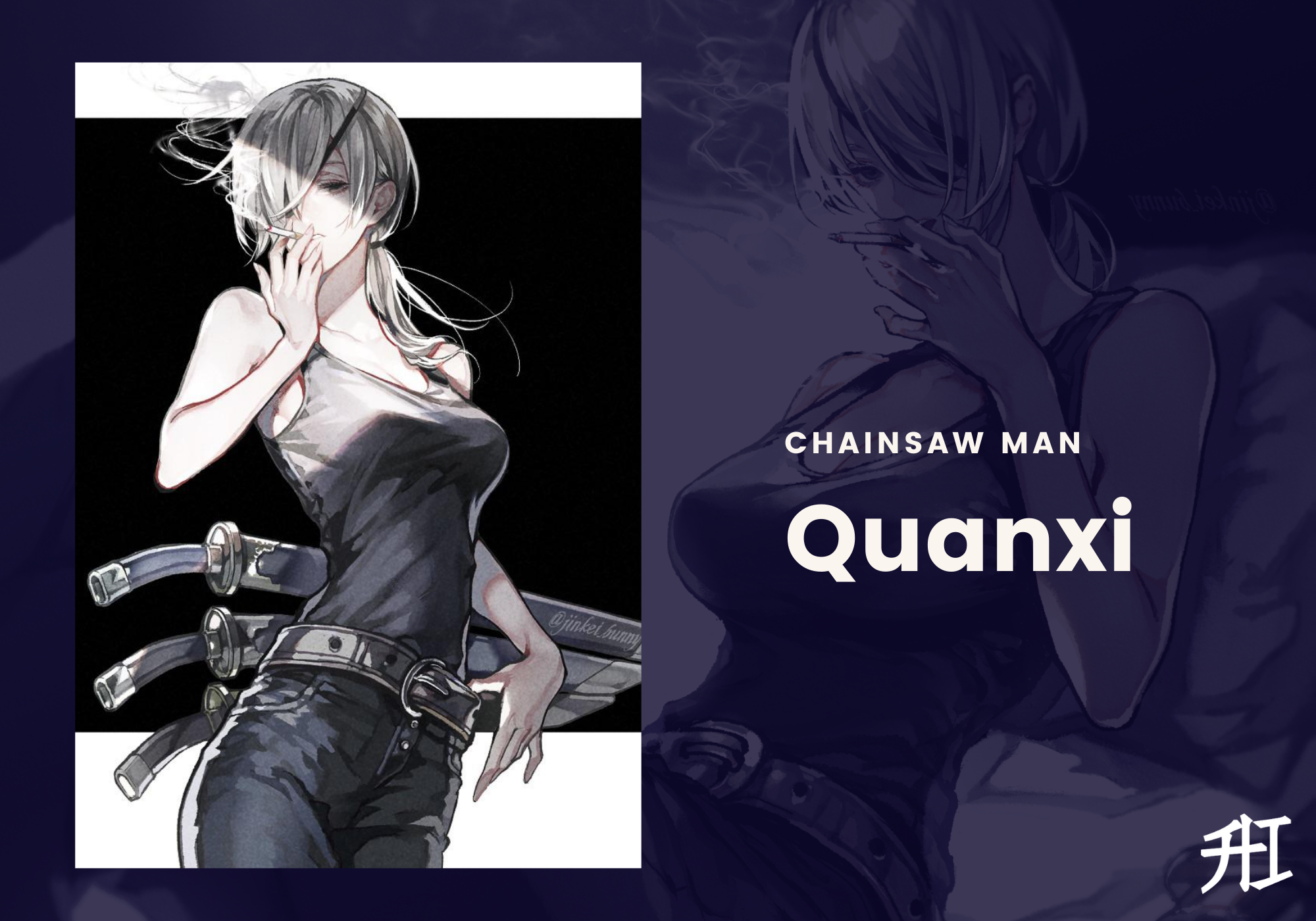 Quanxi strongest character in chainsaw man
