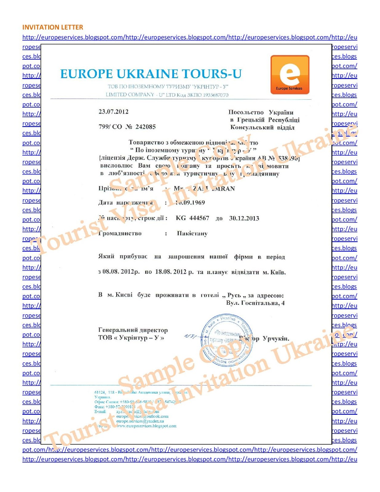 Invitation letter business visa netherlands resume pdf download invitation letter business visa netherlands russian visa support letter tourist and business ukraine visa invitation invitation stopboris Image collections