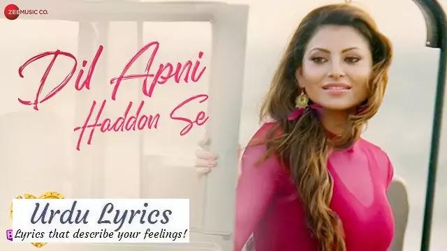 Dil Apni Haddon Se Song Lyrics - Jyotica Tangri