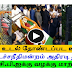 Action Supreme Court judge ordered | Jayalalitha death issue | TAMIL NEWS