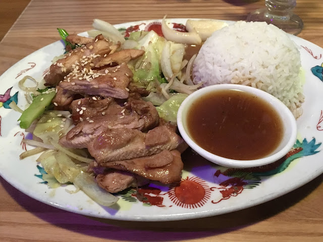 Eating Out Gluten Free In Portland: Butterfly Belly Asian Cuisine