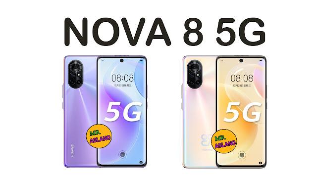 سعر و مواصفات هاتف Huawei Nova 8 5G