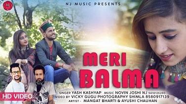 Meri Balma mp3 Song download   Yash Kashyap ~ Gaana Himachali