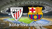 مباراة برشلونة وأتلتيك بلباو بث مباشر بتاريخ 17-01-2021 كأس السوبر الأسباني