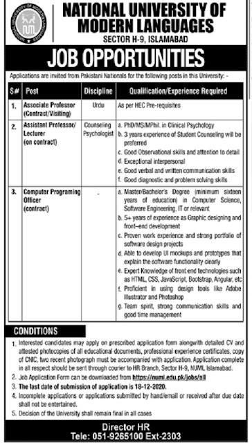 numl-jobs-2020-islamabad-advertisement-application-form