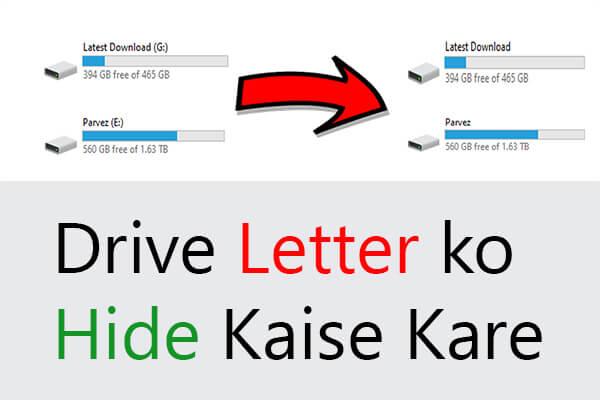 drive-letter-hide-kaise-kare