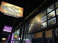 Lowongan Kerja Cafe Dan Resto Mie Tanjung Pinang Pekanbaru