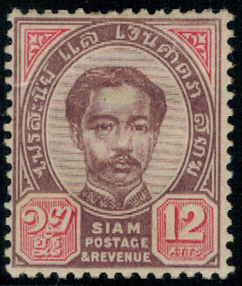 1887 Thailand Siam King Chulalongkorn Second Issue 12 Atts