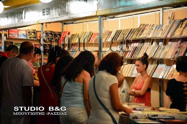 Στις 4 Αυγούστου τα εγκαίνια της Έκθεσης Βιβλίου στο Ναύπλιο