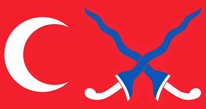Bendera Mataram Islam