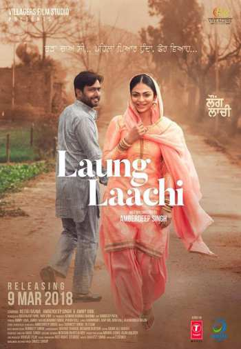LAUNG LAACHI 2018 PUNJABI MOVIE PRE-DVDRIP X264 350MB
