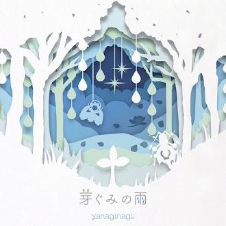 [Lirik+Terjemahan] Yanagi Nagi - Megumi no Ame (Hujan Penuh Berkah)