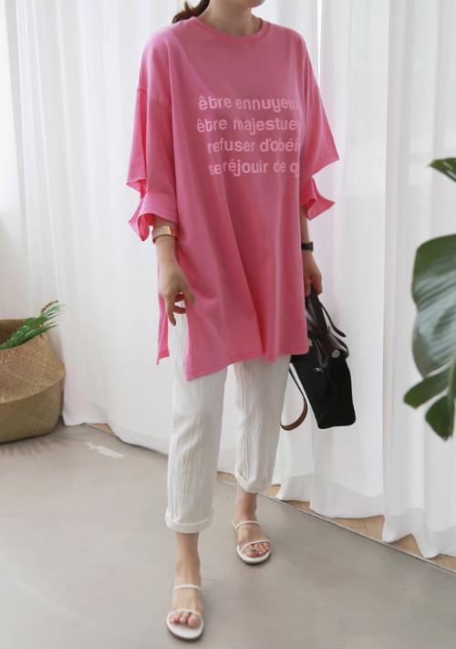 Cutout Sleeve Longline T-Shirt