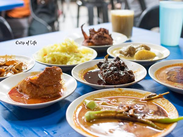 Nasi Kandar Deen Maju @ Georgetown, Penang
