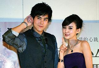 Music World: Asian Celebrity Couple
