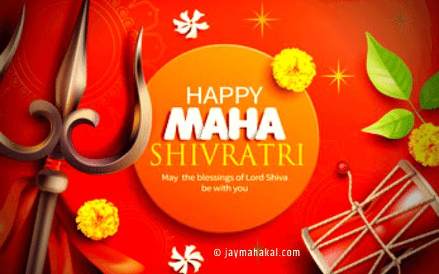 maha shivaratri images hd photos