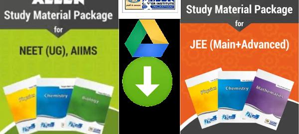 Allen study material for free download pdf IIT-JEE , Neet -AIIMS | Allen dlp