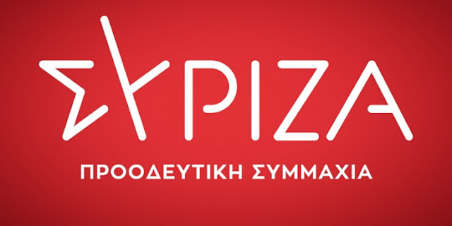 """ΣΥΡΙΖΑ Αργολίδας: """"Ανησυχία για τα αυξανόμενα κρούσματα στο Νομό μας"""""""