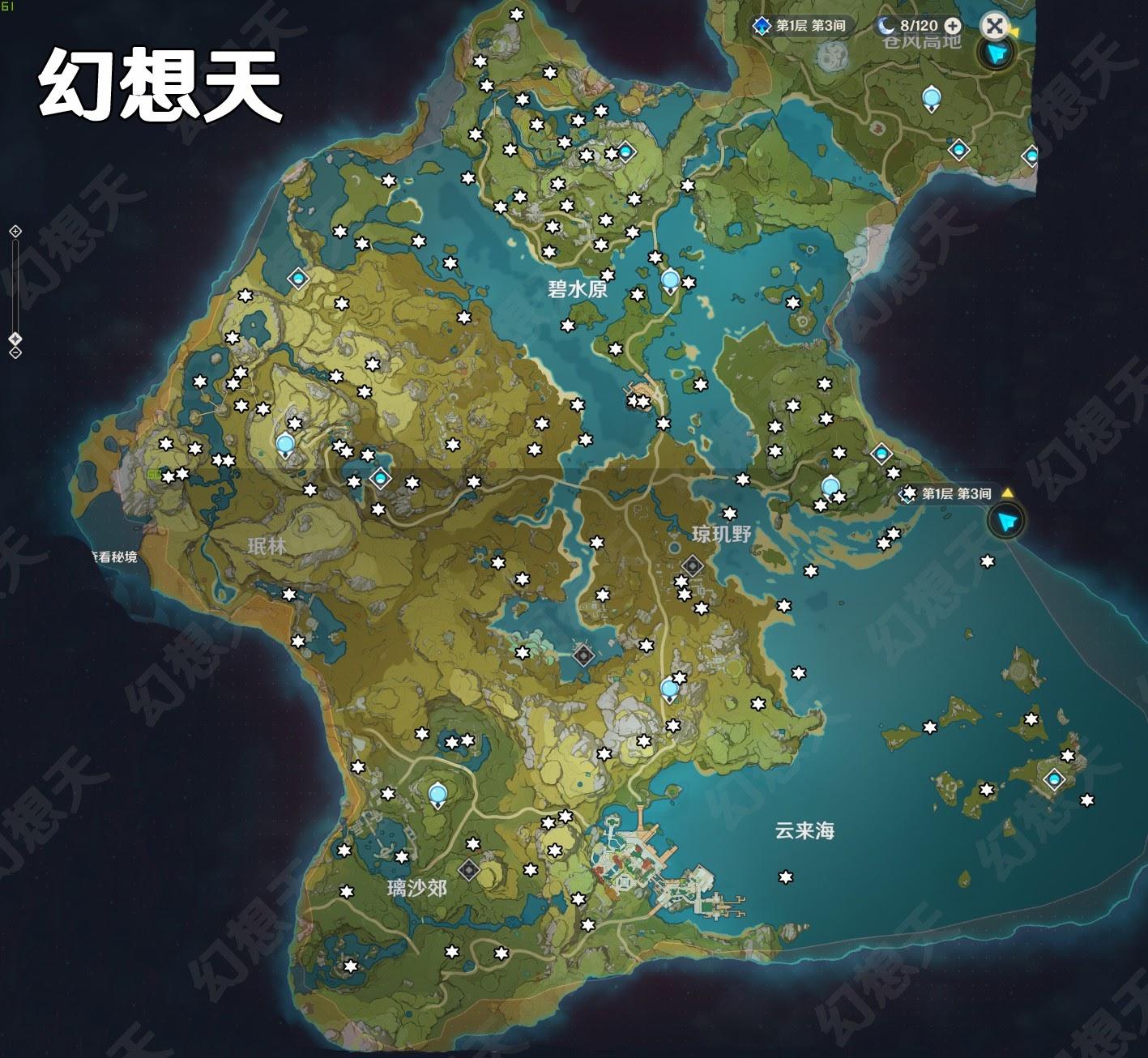原神 (Genshin Impact) 全巖神瞳位置地圖   娛樂計程車