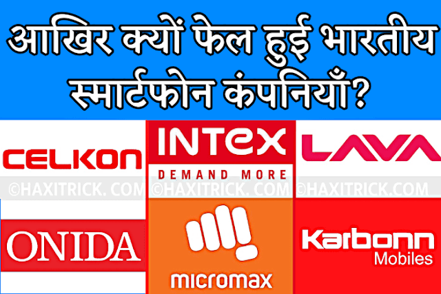 Why Indian Mobile Companies Failed in Hindi