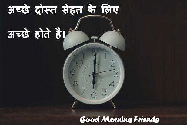 Good Morning Shayari Images Download Good Morning Shayari Message, Good Morning Shayari Status,