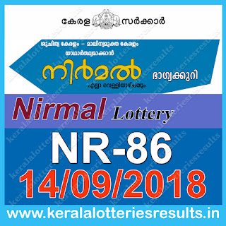 "KeralaLotteriesResults.in, ""kerala lottery result 14 9 2018 nirmal nr 86"", nirmal today result : 14-9-2018 nirmal lottery nr-86, kerala lottery result 14-09-2018, nirmal lottery results, kerala lottery result today nirmal, nirmal lottery result, kerala lottery result nirmal today, kerala lottery nirmal today result, nirmal kerala lottery result, nirmal lottery nr.86 results 14-9-2018, nirmal lottery nr 86, live nirmal lottery nr-86, nirmal lottery, kerala lottery today result nirmal, nirmal lottery (nr-86) 14/09/2018, today nirmal lottery result, nirmal lottery today result, nirmal lottery results today, today kerala lottery result nirmal, kerala lottery results today nirmal 14 9 18, nirmal lottery today, today lottery result nirmal 14-9-18, nirmal lottery result today 14.9.2018, nirmal lottery today, today lottery result nirmal 14-9-18, nirmal lottery result today 14.9.2018, kerala lottery result live, kerala lottery bumper result, kerala lottery result yesterday, kerala lottery result today, kerala online lottery results, kerala lottery draw, kerala lottery results, kerala state lottery today, kerala lottare, kerala lottery result, lottery today, kerala lottery today draw result, kerala lottery online purchase, kerala lottery, kl result,  yesterday lottery results, lotteries results, keralalotteries, kerala lottery, keralalotteryresult, kerala lottery result, kerala lottery result live, kerala lottery today, kerala lottery result today, kerala lottery results today, today kerala lottery result, kerala lottery ticket pictures, kerala samsthana bhagyakuri"