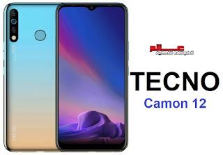 مواصفات جوال تكنو كامون Tecno Camon 12     مواصفات و سعر موبايل تكنو كامون Tecno Camon 12  - هاتف/جوال/تليفون تكنو كامون Tecno Camon 12  -   الامكانيات و الشاشه و الكاميرات تكنو Tecno Camon 12 -  البطاريه و المميزات و العيوب تكنو Tecno Camon 12 و التقيم تكنو Tecno Camon 12 - جوال تكنو Tecno Camon 12