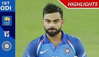 Cricket Highlights - Sri Lanka vs India 1st ODI 2017