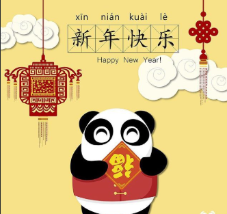 happy chinese new year 2020 wishes in chinese language