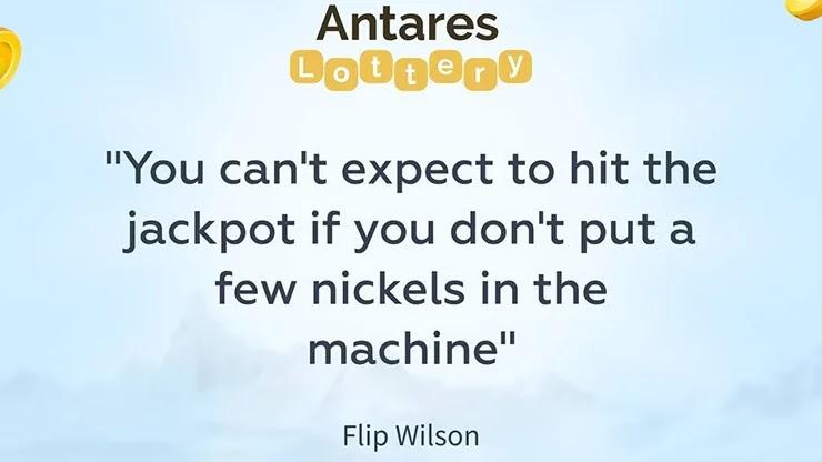 Лотерея от Antares Trade