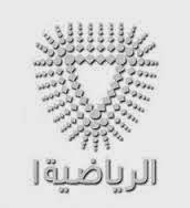 تردد قناة البحرين الرياضية frequence Bahrain Sports