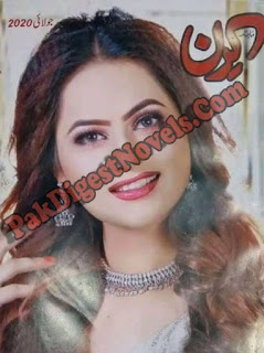 Kiran Digest July 2020 Pdf Download