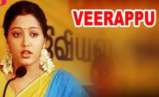 Veerappu Tamil Movie Scenes | Prakash Raj Feels Insulted | Sundar C Learns the Truth about Gopika