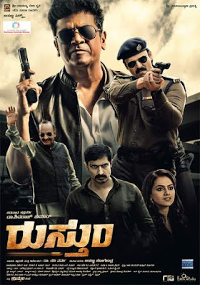 Rustum (2019) UNCUT Dual Audio Hindi 720p HDRip 1GB