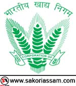 FCI Recruitment 2019 | JE/ Stenographer/ Typist/ Assistant | Diploma/ Graduate | Vacancy- 4103 | Apply Online | Last Date- 25-03-2019 | SAKORI ASSAM