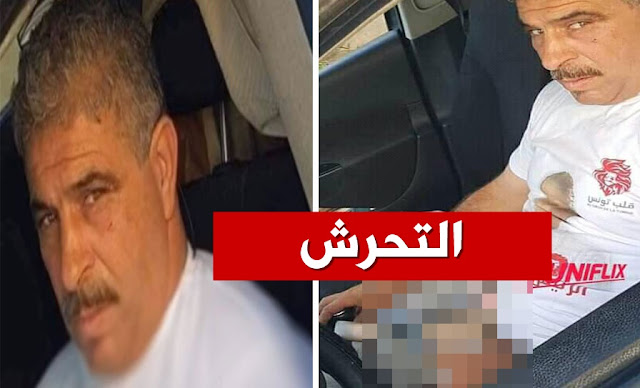فضيجة التحرش الجنسي للنائب زهير مخلوف Zouhaier Makhlouf