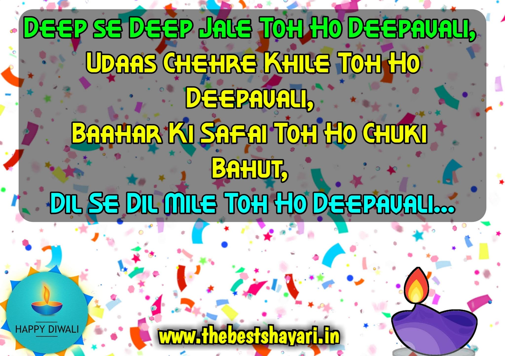 deepavali wishes message