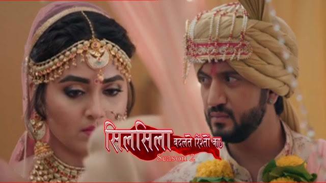 Big Twist : Ruhaan Pari and Mishti Veer's marriage in same mandap in Silsila Badalte Rishton Ka