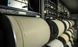 Σεισμός στην Κόρινθο - Αισθητός σε πολλές περιοχές