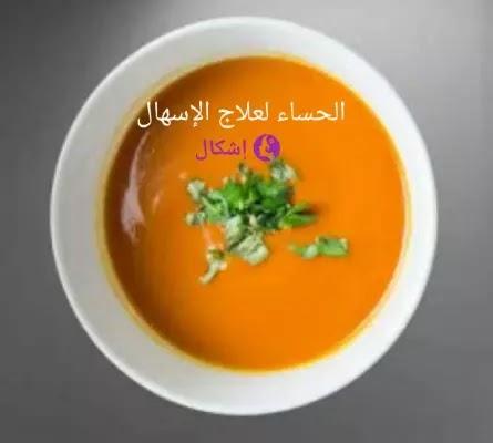 الحساء لعلاج الإسهال