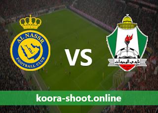 بث مباشر مباراة الوحدات والنصر اليوم بتاريخ 14/04/2021 دوري أبطال آسيا